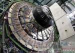 Cos'è e come funziona l'acceleratore LHC
