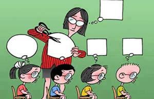 Indottrinamento scolastico