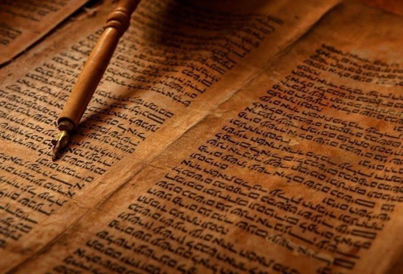 Due o tre cose della Bibbia che non sappiamo