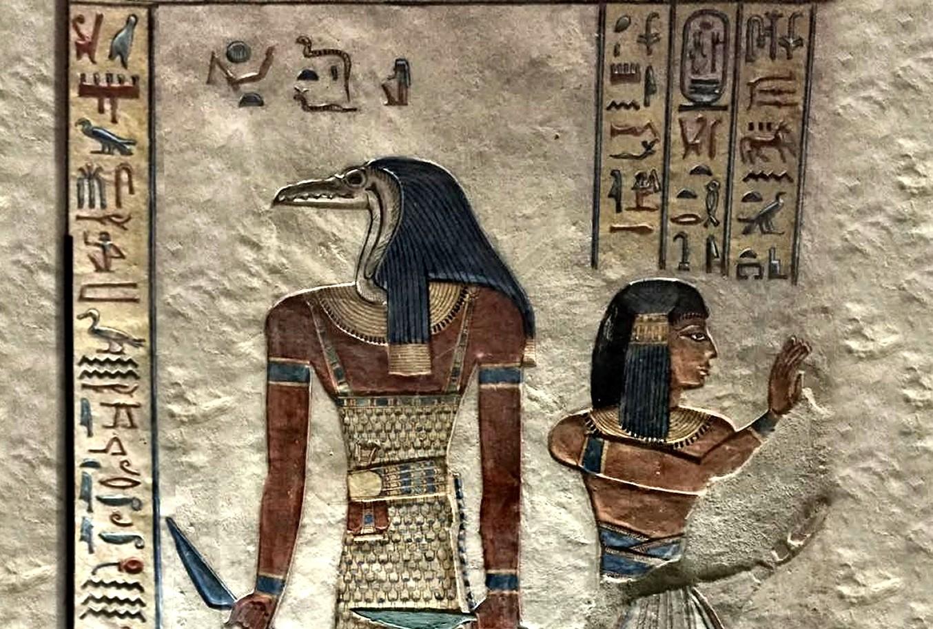 Demoni dell'antico Egitto. Le creature dell'oltremondo - Comune di Trieste