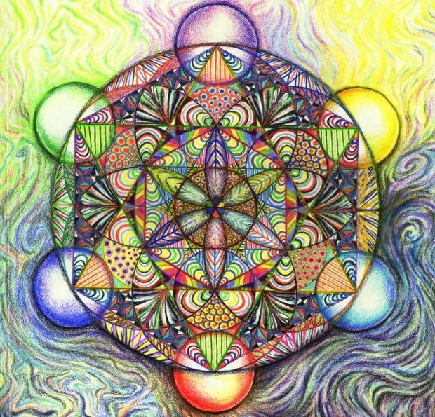 https://spiraglidiluce.org/wp-content/uploads/2019/07/Geometria-sacra.jpg