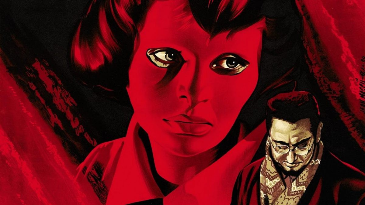 Occhi senza volto (1960)   un Film una Recensione