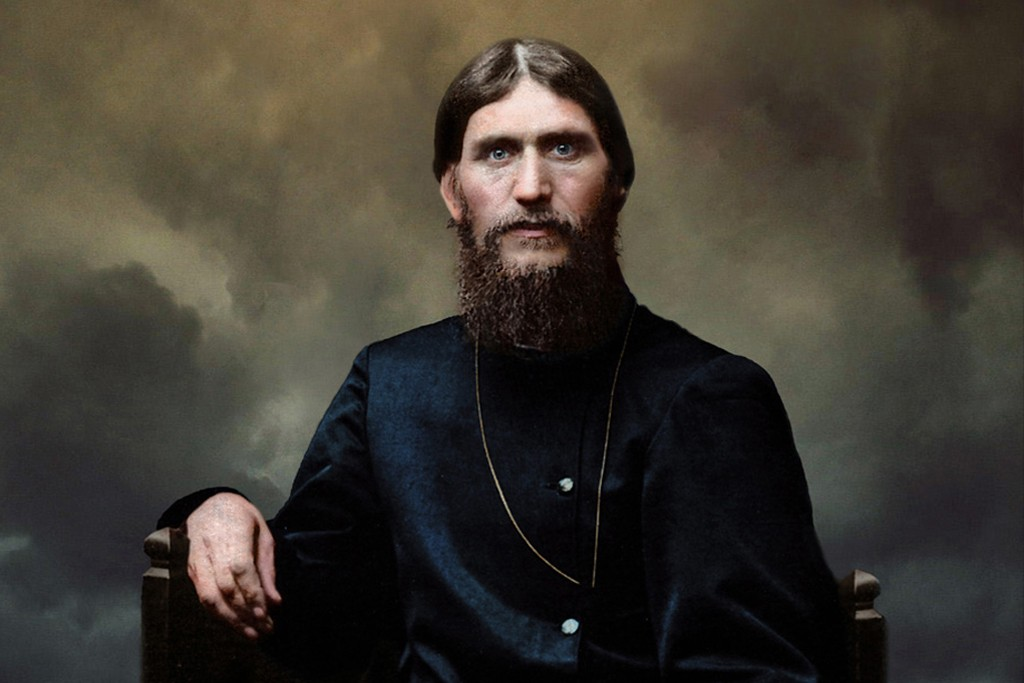 Amal'rik e il caso Rasputin: alla ricerca dell'oggettività. Gli ultimi anni dell'Impero russo - Est/ranei